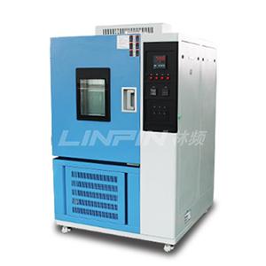 高低温试验箱|高低温试验
