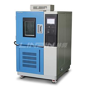 高低温交变湿热试验箱|高