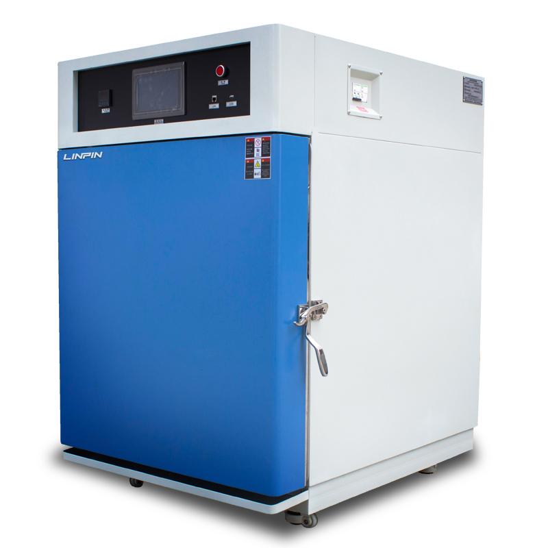 超低温试验箱|超低温冷冻