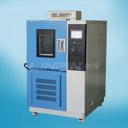 高低温试验箱品牌低温检