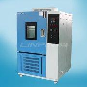 低温试验箱运行时压缩机